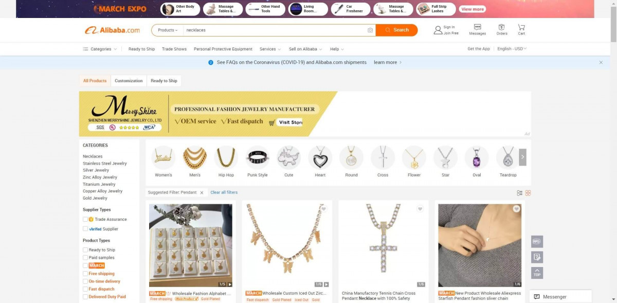 shopify jewelry store example